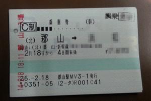 20140218_225459