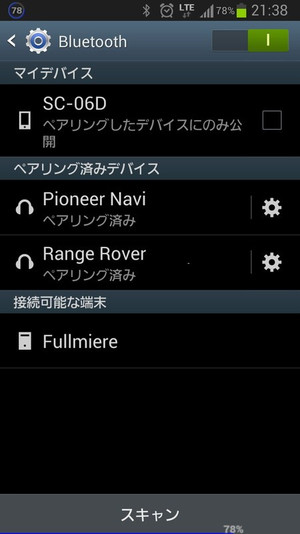 Screenshot_20140224213808