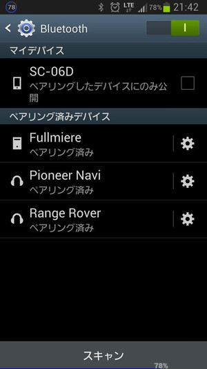 Screenshot_20140224214207