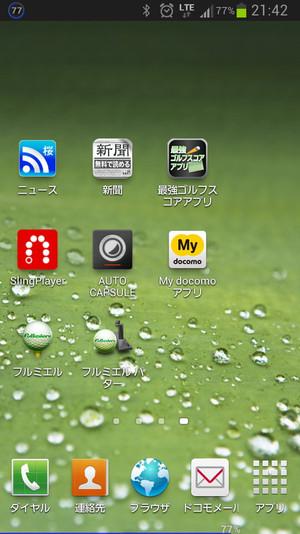 Screenshot_20140224214236