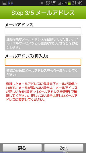 Screenshot_20140224214917