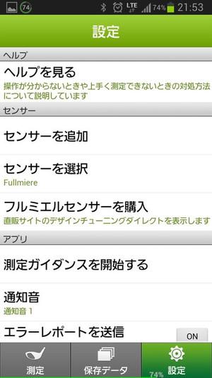 Screenshot_20140224215321