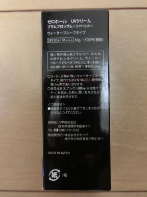 Cimg3896