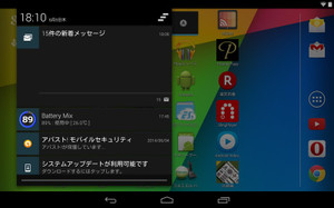 Screenshot_20140605181024