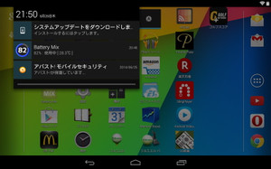 Screenshot_20140626215032