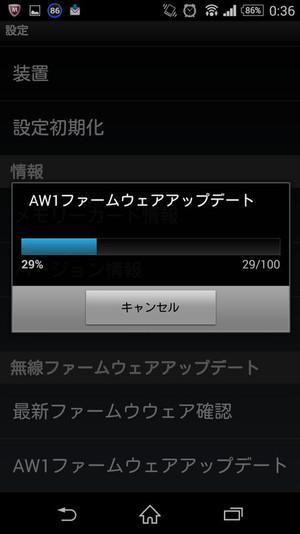 Screenshot_20141108003640