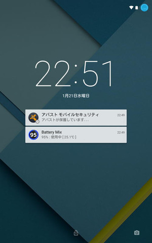 Screenshot_20150121225139