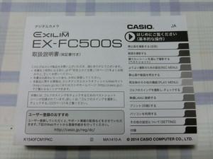 Cimg4512_r