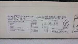 Dsc_1325_2