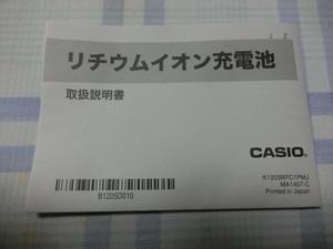 Cimg0005_r