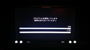 Dsc_1428_r