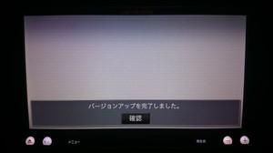 Dsc_1440_r